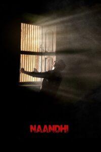 Naandhi (2021) Sinhala Subtitles