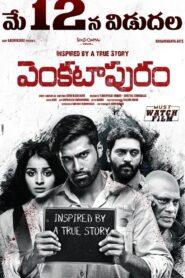 Venkatapuram (2017) Sinhala Subtitles