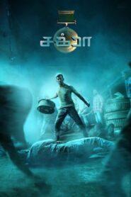 Chakra (2021) Sinhala Subtitles