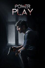 Power Play (2021) Sinhala Subtitles