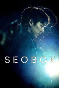 Seo Bok (2021) Sinhala Subtitles