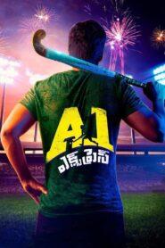 A1 Express (2021) Sinhala Subtitles