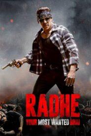 Radhe (2021) Sinhala Subtitles