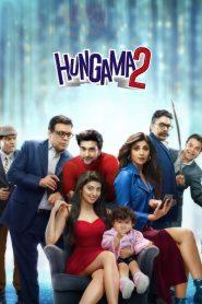 Hungama 2 (2021) Sinhala Subtitles