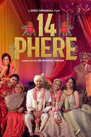 14 Phere (2021) Sinhala Subtitles