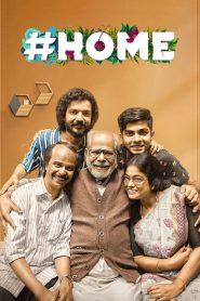 #Home (2021) Sinhala Subtitles