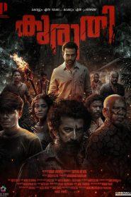 Kuruthi (2021) Sinhala Subtitles
