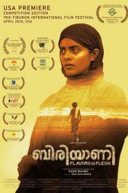 Biriyaani (2019) Sinhala Subtitles