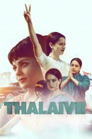 Thalaivii (2021) Sinhala Subtitles