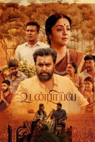 Udanpirappe (2021) Sinhala Subtitles